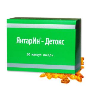 ЯнтарИн-Детокс 60 по 0,5 г_029789-Аптека Добрый Доктор