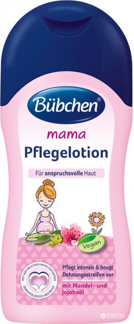 Бюбхен Лосьйон для беременных 200мл