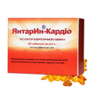ЯнтарИн-Кардио 60 по 0,6 г_029787-Аптека Добрый Доктор