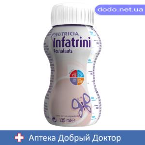Инфатрини Infatrini с пищ. волокнами для дет.0-18мес. 125мл Нутриция