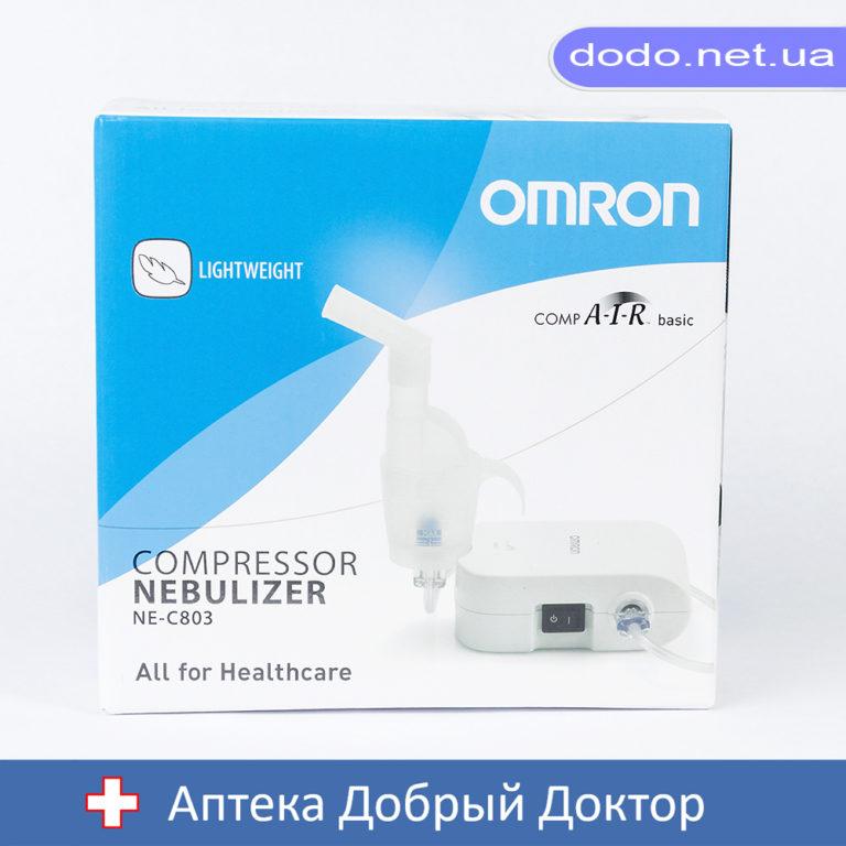 Ингалятор компресорный Omron NE-C803_027917-Аптека Добрый Доктор