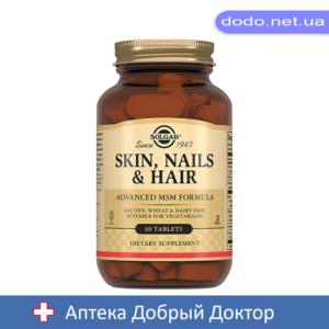 Таблетки для кожи,ногтей,волос  60 таблеток Solgar (Солгар)