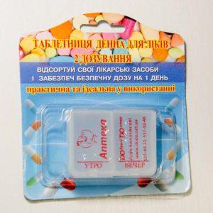 Таблетница  DO-DO  на 2 отделения