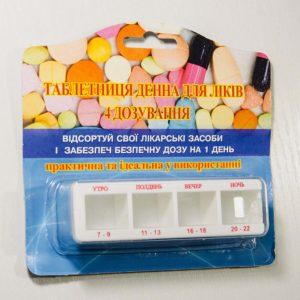 Таблетница  DO-DO на 4 отделения