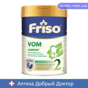 Фрисо Friso VOM 2 Комфорт сухая смесь 400г