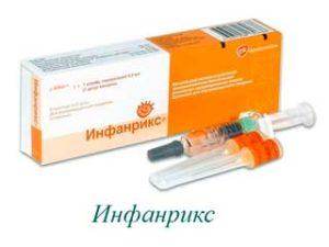 Вакцина Инфанрикс Дифтерия,Столбняк, Коклюш1д /0,5мл 1*