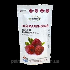 Чай Малиновий Дой Пак 50гр