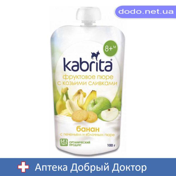 033478_Пюре банан с яблочным пюре и печеньем с козьими сливками 100г Kabrita (Кабрита)-Аптека Добрый Доктор