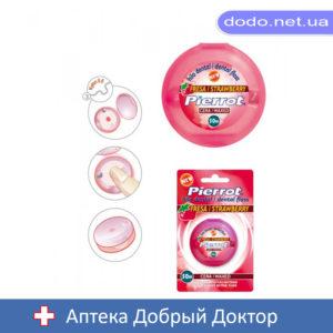 Зубная нить Клубника 50м Pierrot (Пирот) Ref.43_032713-Аптека Добрый Доктор