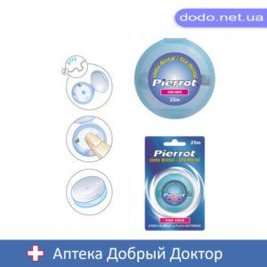 Зубная нить 25м Pierrot (Пирот) Ref.52_032710-Аптека Добрый Доктор