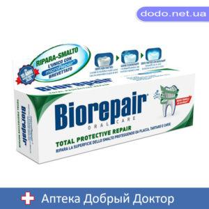 Зубная паста  Абсолютная защита и восстановление Биорипеа 75мл