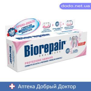 Зубная паста Защита десен  Биорипеа 75мл