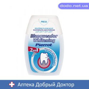 Зубная паста Отбеливающая 2 в 1(паста+ополаскиватель) 75 мл Pierrot (Пирот) Ref.73