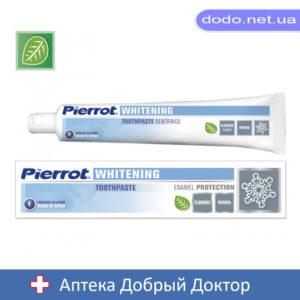 Зубная паста Отбеливающая 75 мл Pierrot (Пирот) Ref.84