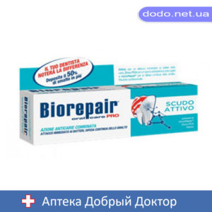 Зубная паста Совершенная защита   PRO 75мл Biorepare (Биорепейр)
