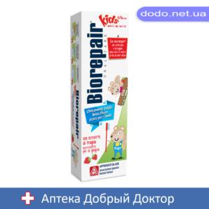 Зубная паста детская Веселый мышонок от 0-6 лет 50мл Biorepair (Биорепейр)
