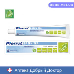 Зубная паста  с Зеленым чаем 75 мл  Pierrot (Пирот) Ref.87