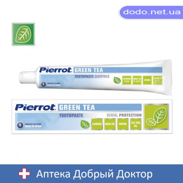 Зубная паста с Зеленым чаем 75 мл Pierrot (Пирот) Ref.87_032720-Аптека Добрый Доктор