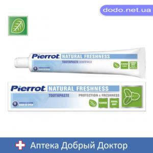 Зубная паста  с Мятой и Фтором 75 мл  Pierrot (Пирот) Ref.53