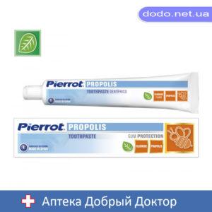 Зубная паста с Прополисом 75 мл Pierrot (Пирот) Ref.75