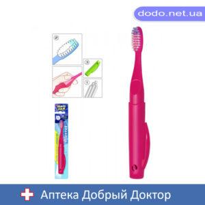 Зубная щетка  Дорожная  Классик Pierrot (Пирот) Ref.336