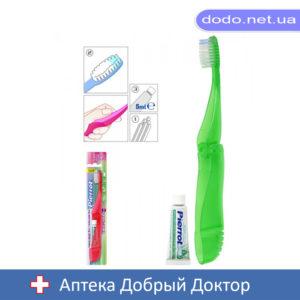 Зубная щетка Дорожняя Компакт Pierrot (Пирот) Ref.76_032739-Аптека Добрый Доктор