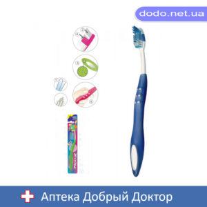 Зубная щетка Массажер 45 Средняя Pierrot (Пирот) Ref.02_032745-Аптека Добрый Доктор