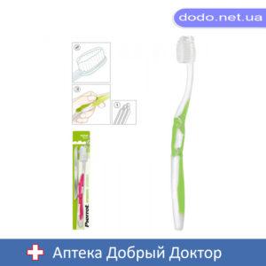 Зубная щетка  Ортодонтическая  Pierrot (Пирот)  Ref.19