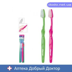 Зубная щетка Эко 2в1 Pierrot (Пирот) Ref.372_032740-Аптека Добрый Доктор
