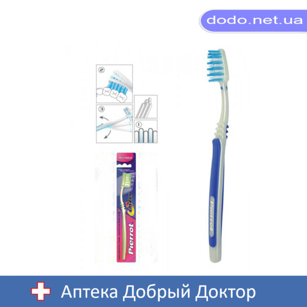 Зубная щетка Энергия средняя Pierrot (Пирот) Ref.27_032742_1-Аптека Добрый Доктор