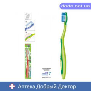 Зубная щетка Юниор от 7 лет Pierrot (Пирот) Ref.20_032748-Аптека Добрый Доктор
