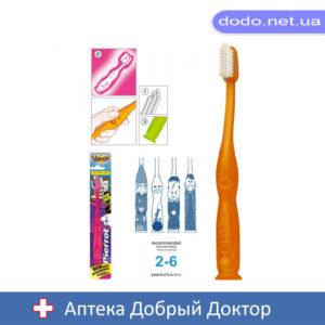 Зубная щетка детская Вампир 2-6 лет Pierrot (Пирот) Ref.93