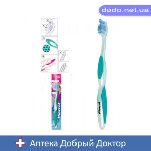 Зубная щетка средняя Новый Актив 45 Pierrot (Пирот) Ref.37_032747-Аптека Добрый Доктор