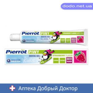 Зубной гель Юниор ПИВИ с клубничным вкусом (Са+F) 50 мл Pierrot (ПИРОТ) Ref.54