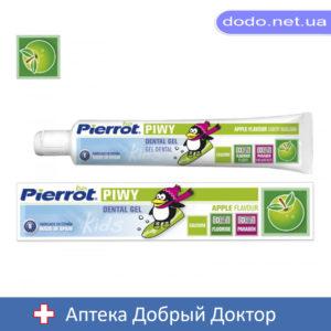 Зубной гель Юниор ПИВИ с яблочным ароматом 50мл Pierrot (ПИРОТ) Ref.125