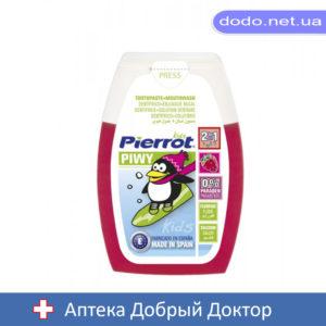 Зубной гель Юниор ПИВИ 2в1 75 мл Pierrot (ПИРОТ) Ref.81