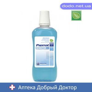 Ополаскиватель Сенсетив без спирта 500 мл Pierrot (Пирот) Ref.72