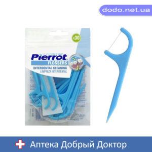 Флоссеры 30 шт Pierrot (Пирот) Ref.351_032727-Аптека Добрый Доктор