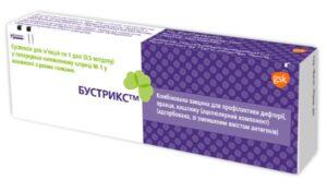 Бустрикс вакцинас 2-мя иглами Дифтерия, Столбняк, Коклюш  №1