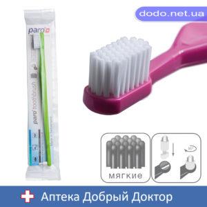 Зубная щетка Мягкая S39 Paro Toothbrush (Паро)