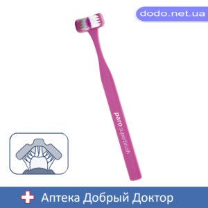 Зубная щетка Трехсторонняя Paro Superbrush (Паро)_031633-Аптека Добрый Доктор