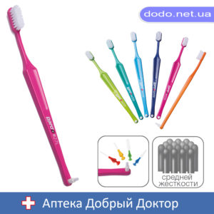 Зубная щетка средней жесткости М27L  Paro Toothbrush (Паро)