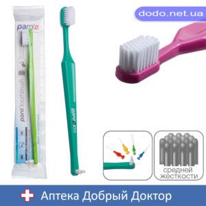 Зубная щетка средней жесткости  M39 Paro Toothbrush (Паро)