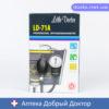 Тонометр LD-71a_019969_1-Аптека Добрый Доктор