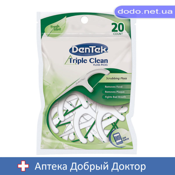 Флосс-зубочистки Тройное очищение 20шт DenTek (ДенТек)_031620_1