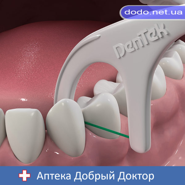 Флосс-зубочистки Тройное очищение 20шт DenTek (ДенТек)_031620_4