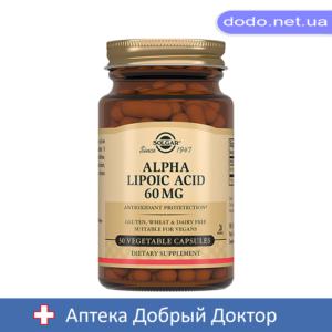 Альфа-липоевая кислота 60мг.30 капсул  Solgar (Солгар)