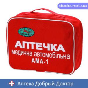 Аптечка медицинская автомобильная АМА-1 в сумке
