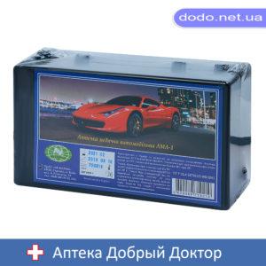 Аптечка медицинская автомобильная АМА-1  в футляре
