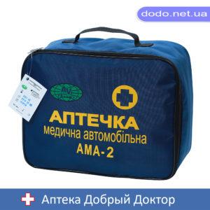 Аптечка автомобил.АМА-2 (до 40 чел) с доп.набором для автобусов